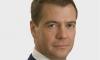 Дмитрий Медведев предложил создать новое ведомство для защиты прав сирот