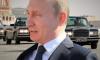 Владимир Путин проведет школьный урок в Ярославле