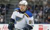 """Хоккеист """"Сент-Луиса"""" Владимир Тарасенко ждет возобновления сезона НХЛ"""