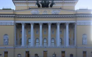 Худрук Александринского театра Фокин получил поздравления с юбилеем от властей Петербурга
