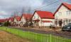 Петербургский Фонд имущества продаст участок под коттеджный поселок в Купчино