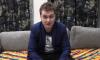 Полиция проверяет заявление об избиении скандального блогера Хованского