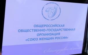 В Выборгском районе создали совет женщин