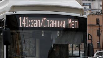 В Петербурге в 2020 году могут начать первые испытания автобуса на водороде