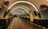В Петербурге с 12 мая открыли 16 вестибюлей станций метро