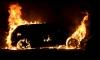 В Центральном районе ночью сгорел дорогой внедорожник