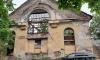Доминиканский монастырь в Выборге переходит в государственную собственность