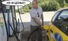 "Алексей Караваев из Санкт-Петербурга: ""Почему растут цены на бензин?"""