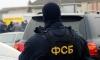 """Сторонники """"Исламского государства"""" хотели взорвать мечеть в Югре"""