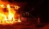 Страшный пожар на Кубани: в огне погибло семь детей