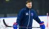 Главный тренер СКА Алексей Кудашов подал в отставку