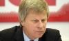 Новым главой РФС может стать Николай Толстых – противник Фурсенко