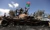 НАТО свернет операцию в Ливии до конца октября