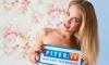 Канал Piter.TV вошел в десятку самых цитируемых СМИ за III квартал 2015 года