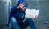 Петербуржцы сядут в тюрьму за попытку продать через Интернет 2 кг наркотиков