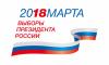 Экзитпол: на выборах в Петербурге Путин набрал более 67% голосов