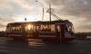 Трамвай сошел с рельсов на перекрестке Ириновского проспекта и Наставников