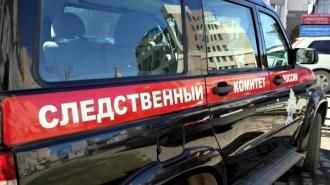 СК возбудил уголовное дело о взятках в белгородском УМВД