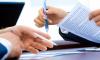 В Смольном хотят расширить перечень услуг МФЦ для представителей бизнеса