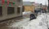 В Ленобласти на пенсионерку обрушились глыбы льда