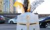 Loketski вернул жителей Парнаса в Средневековье