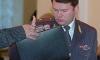 Матвиенко исключила Пиотровского из состава городского правительства