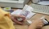 ЦБ РФ отозвал лицензии у двух банков за любовь к риску