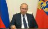 Путин объявил 24 июня и 1 июля нерабочими днями