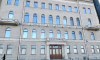 Запасный дом князя Владимира Александровича внесут в госреестр памятников культурного значения