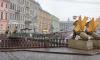 Вандалы повредили перила только что отреставрированного Банковского моста