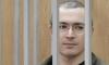 Ходорковскому грозит еще семь лет тюрьмы
