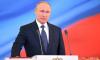 Путин: Чемпионат мира по футболу-2018 стал прорывом народной дипломатии