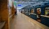 В Петербурге из-за бесхозного пакета закрыта еще одна станция метро