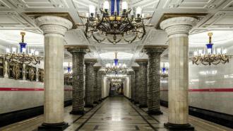 """Петербургскую станцию метро """"Автово"""" назвали самой красивой в мире"""