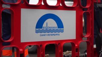 """Городской """"Водоканал"""" погасил векселя на3 млрд рублей"""