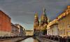 В начале недели в Петербург пришло обещанное похолодание