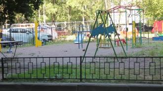 """В Бердске мужчина жестоко покарал мигранта-педофила, который домогался его 10-летней дочери """"ВКонтакте"""""""
