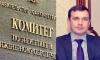 Оскандалившийся комитет по энергетике возглавил Андрей Бондарчук