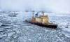 """""""Адмиралтейские верфи"""" возьмутся за строительство платформы для изучения арктических льдов"""