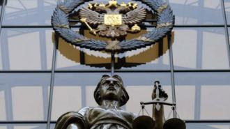 Госдума одобрила объединение судов
