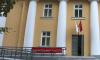 Довыборы в ЗакС на место умершего депутата пройдут в Петербурге в начале июня