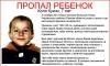 Под Омском отец убил и выбросил на свалку 7-летнего сына за упрек в пьянстве