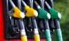 В Петербурге на оптовом рынке топлива начали падать цены