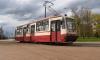 На троллейбусные и трамвайные маршруты пустят дополнительный транспорт с 1 июня