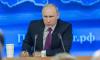 Путин поприветствовал участников культурного форума в Петербурге