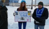 """Фанаты Кокорина провели рождественскую акцию у """"Газпром-Арены"""""""