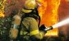 В Москве пожар на военном складе с химическими веществами