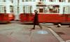 Два трамвая сменят маршрут из-за ремонта Кронштадтского путепровода