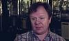 Саксофонист Игорь Бутман не считает США и Украину врагами России