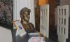 """В библиотеке Маяковского состоится выставка """"Ваше имущество и ваши права"""""""